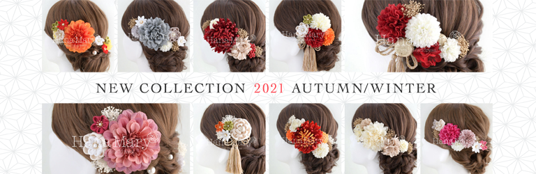 【NEW】Autumun & Winter Collection 2021年